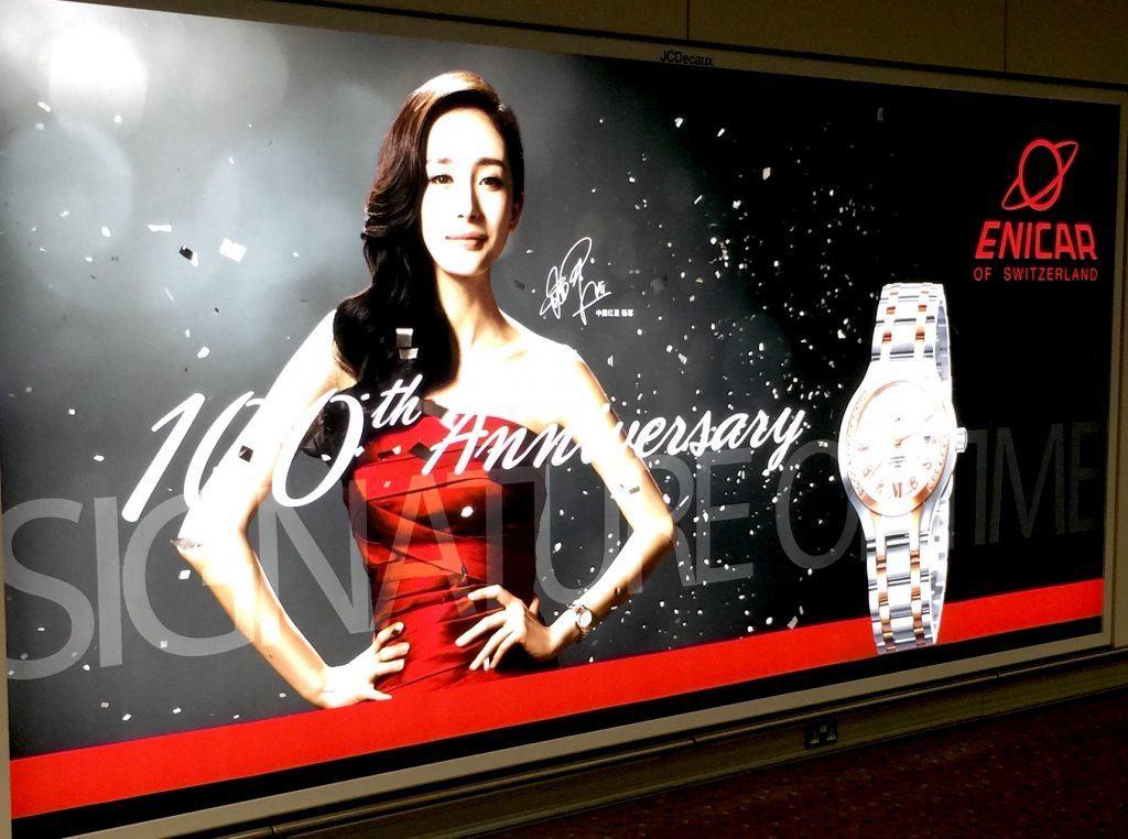 100TH HAPPY ANNIVERSARY Luxury