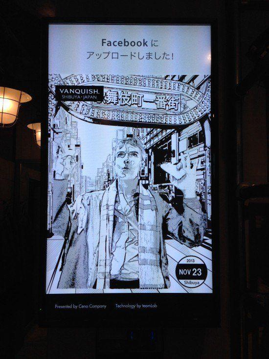 Vanquish Mens Tokyo, The Myndset digital marketing brand strategy