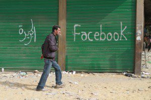 Facebook-Egypt, The Myndset Digital Marketing and Brand Strategy
