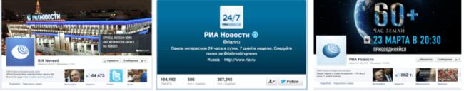 Russian News agency RIA Novosti, The Myndset Digital MarketingSM