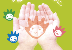 Tenoripop hand symbol POKEN