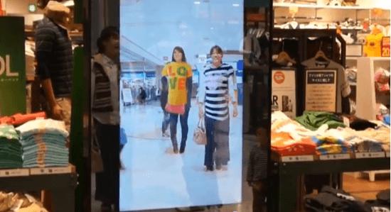 Tokyo Right On, The Myndset digital marketing