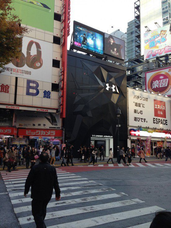 Under Armour Shibuya Digitail, The Myndset digital marketing brand strategy