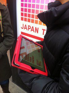 Uniqlo Convert your energy ipad, The Myndset Digital Marketing and Brand Strategy