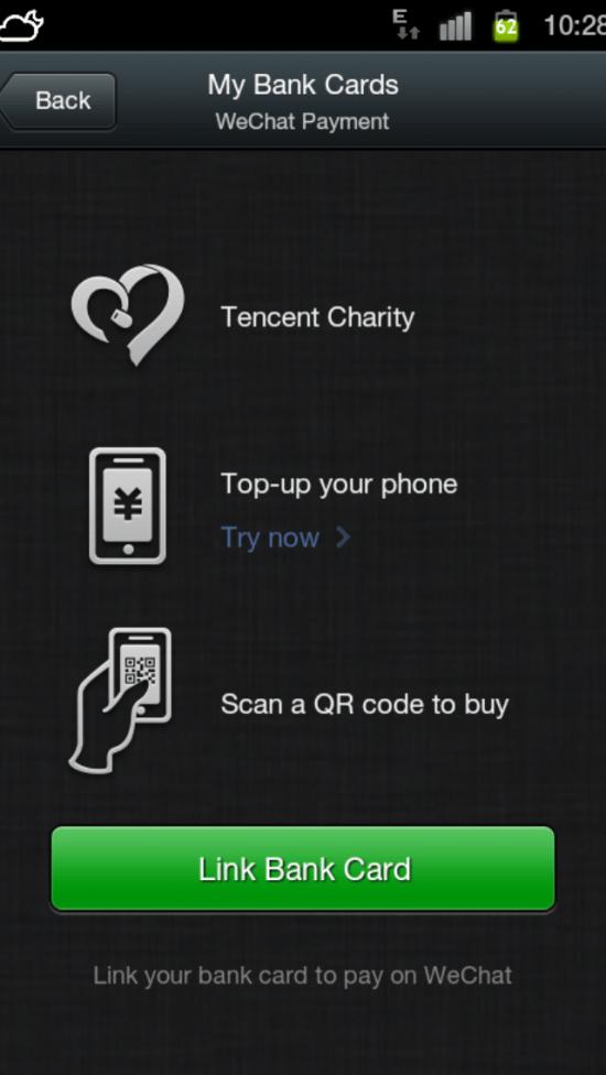 WeChat bank account, The Myndset digital marketing brand strategy